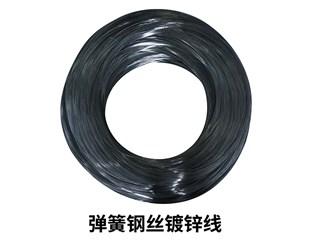 弹簧钢丝镀锌线