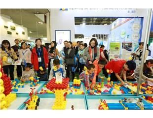 中国幼教年会