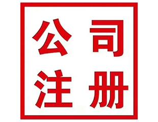 深圳茂源企业管理有限公司