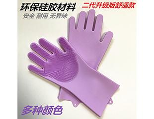 隔热硅胶洗碗手套