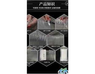 澄叶气泡膜包装袋厂