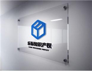 logo效果图