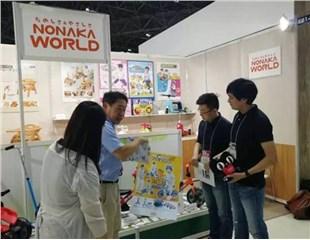 北京博亚国际展览